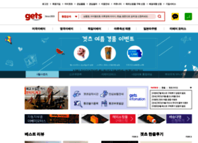 Gets.co.kr thumbnail