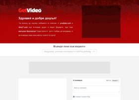 Getvideo.bg thumbnail