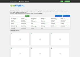 Getwall.ru thumbnail