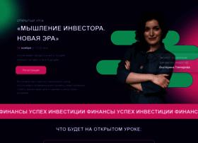 Geweb.ru thumbnail