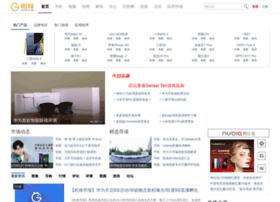 Gfan.net.cn thumbnail