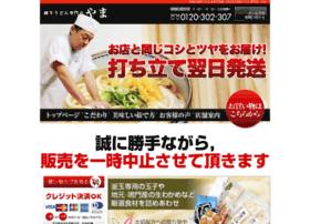 Gfoods.jp thumbnail