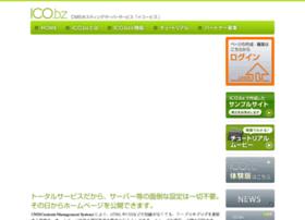 Gfsoft.jp thumbnail