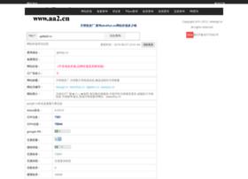 Gg4m4xc.cn thumbnail