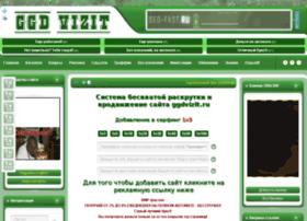 Ggdvizit.ru thumbnail