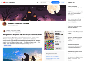 Ggooro.ru thumbnail