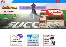 Ghaffari-ac.ir thumbnail