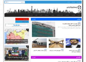 Ghaleb-weblog.ir thumbnail