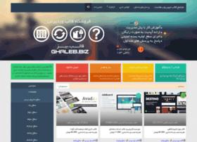 Ghaleb.biz thumbnail