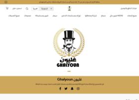 Ghalyoun.com.sa thumbnail