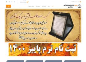 Gharyan.ir thumbnail