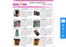 Ghfor.cn thumbnail