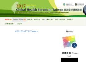 Ghftw.org thumbnail