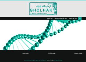 Gholhak-lab.net thumbnail