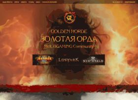 Ghorde.ru thumbnail