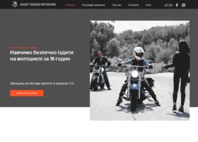 Ghostriders.com.ua thumbnail