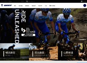 Giant.com.cn thumbnail