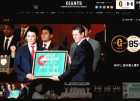 Giants.jp thumbnail