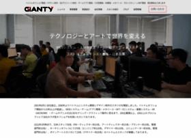 Gianty.co.jp thumbnail