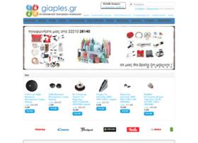 Giaples.gr thumbnail