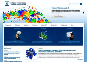 Gibtech.ru thumbnail