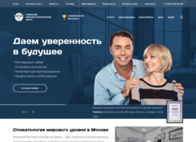 Gic-dent.ru thumbnail