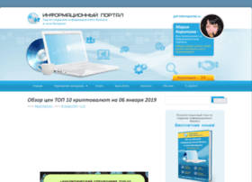 Gid-informportal.ru thumbnail