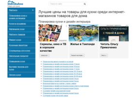 Gidpokuhne.ru thumbnail