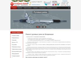 Gidro-sistema.ru thumbnail