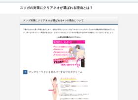 Gifcom.jp thumbnail