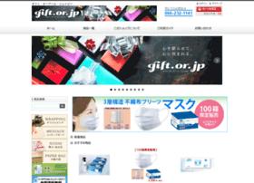 Gift.or.jp thumbnail