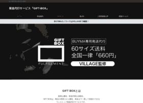 Giftbox.group thumbnail