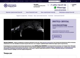 Giftcrystal.ru thumbnail