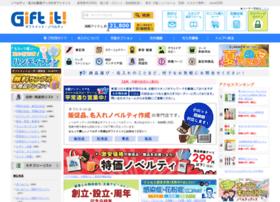 Giftit.co.jp thumbnail
