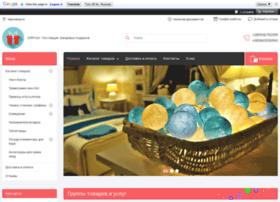 Giftprom.com.ua thumbnail
