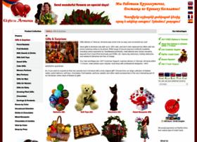 Gifts-armenia.com thumbnail