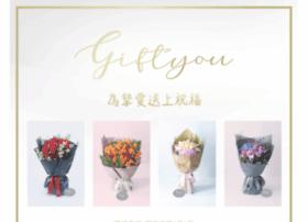 Giftyou.com.hk thumbnail