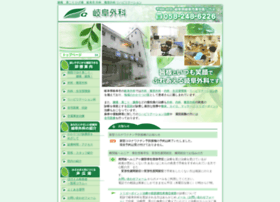 Gifugeka.org thumbnail
