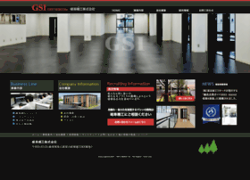Gifuseiko.jp thumbnail