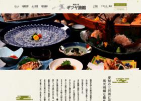Gifuya.jp thumbnail