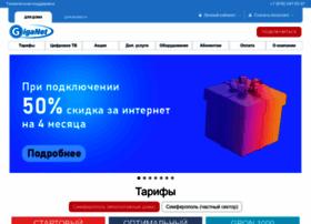 Giga.net.ru thumbnail
