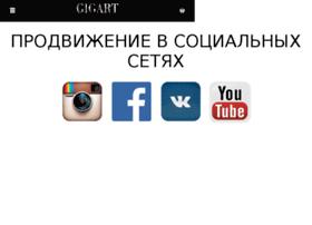 Gigart.ru thumbnail
