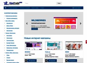 Gigatrade.com.ua thumbnail