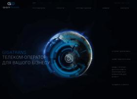 Gigatrans.ua thumbnail