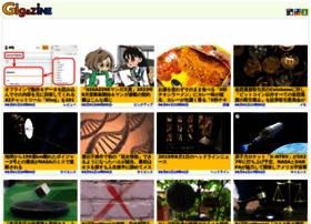 Gigazine.net thumbnail