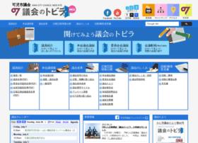 Gikai-kani.lg.jp thumbnail