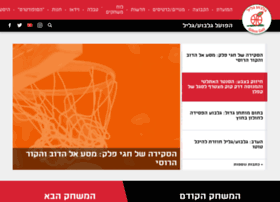 Gilboa-galil.co.il thumbnail