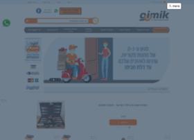 Gimmick.co.il thumbnail