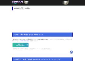 Gimp.jp.net thumbnail
