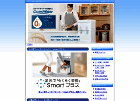 Gims.jp thumbnail